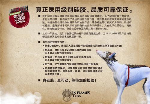 猴厂推出二郎神哮天犬套装 二郎神麾下 草头神 - 墨角&丫骨也公布官图