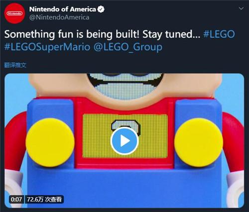 乐高宣布与任天堂合作推出超级马里奥乐高系列 超级马里奥 任天堂 积木 小人仔 LEGO 乐高 资讯  第2张