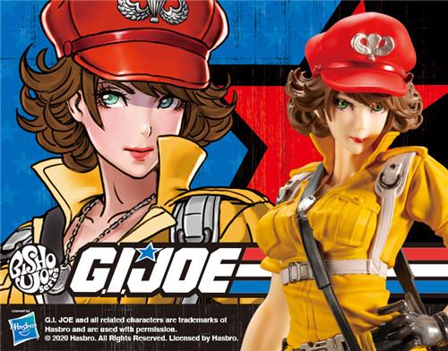 寿屋推出美少女系列《特种部队》杰夫人金丝雀配色限定版