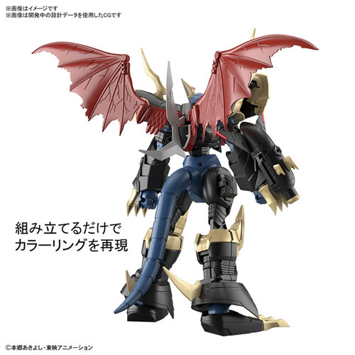 万代推出FRSA帝皇龙兽模型 可变形龙与战士形态